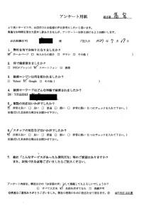 桜井市にて電子ピアノ、布団の回収処分 お客様の声