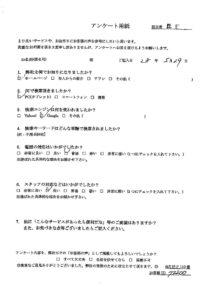 奈良県五條市にて大型ゴミの回収 お客様の声