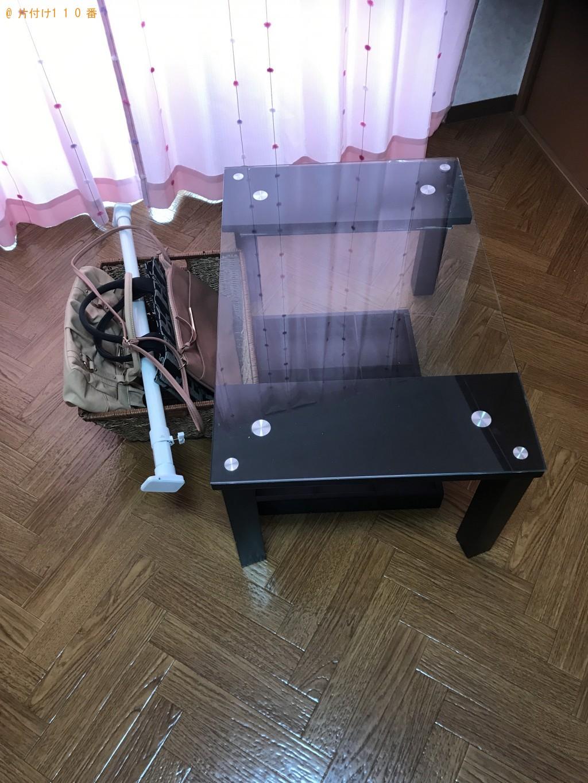 【三郷町】ローテーブルとつっぱり棒の処分 お客様の声
