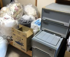 【奈良市】布団、衣装ケース、ベッド枠などの出張不用品回収・処分ご依頼