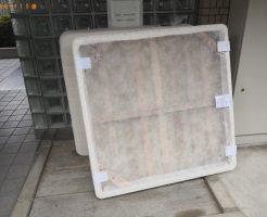 【奈良市法蓮町】シングルベッド1点の回収・処分 お客様の声