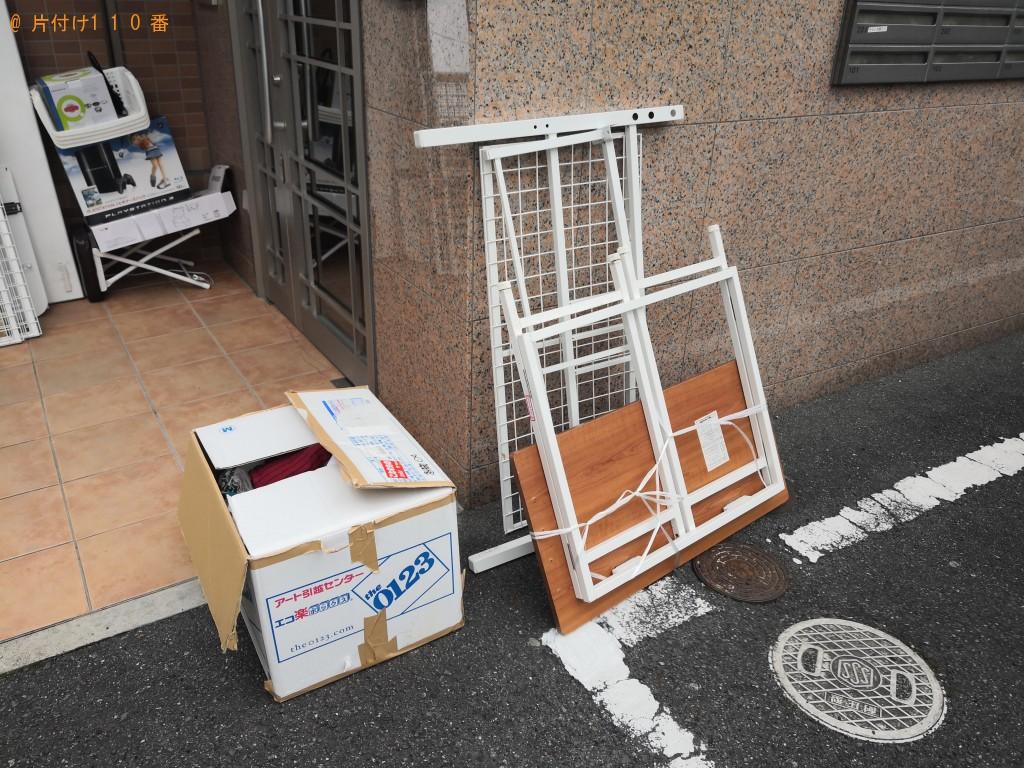 【奈良市】スタンドミラー、本棚、折り畳みテーブル等の回収・処分