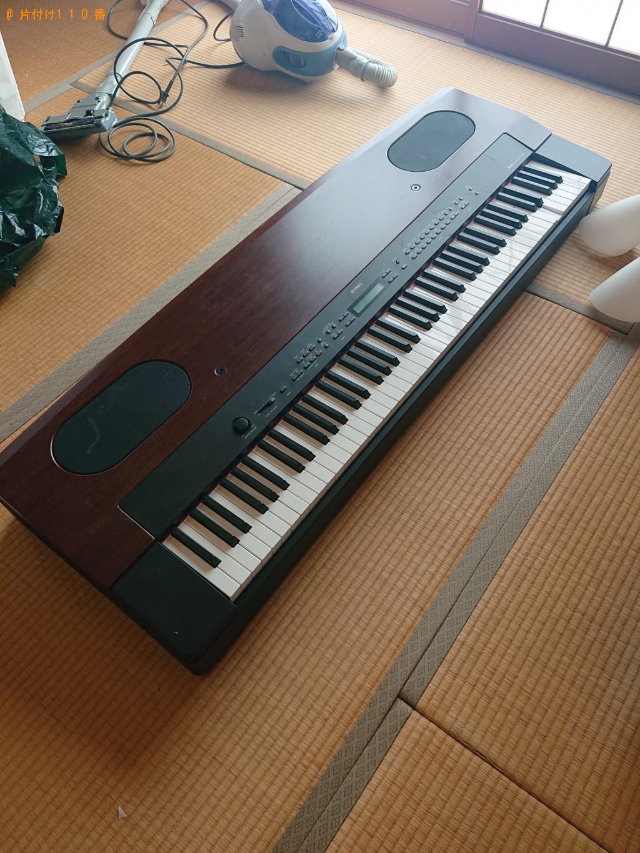 【生駒市小明町】電子ピアノの回収・処分ご依頼 お客様の声