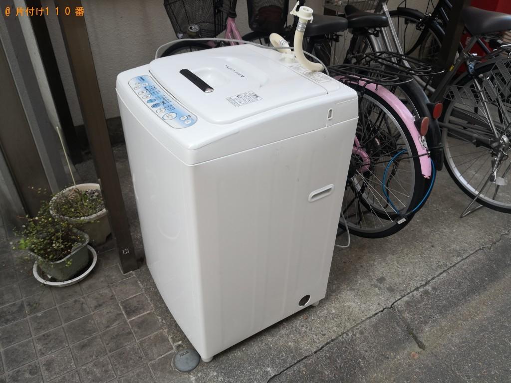 【奈良市餅飯殿町】洗濯機の回収・処分ご依頼 お客様の声