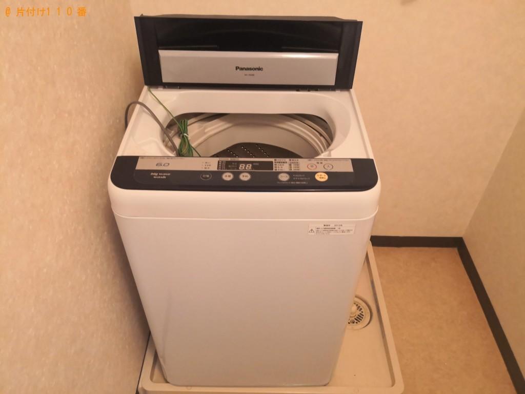 【生駒市】冷蔵庫、洗濯機、本棚、学習机等の回収・処分ご依頼