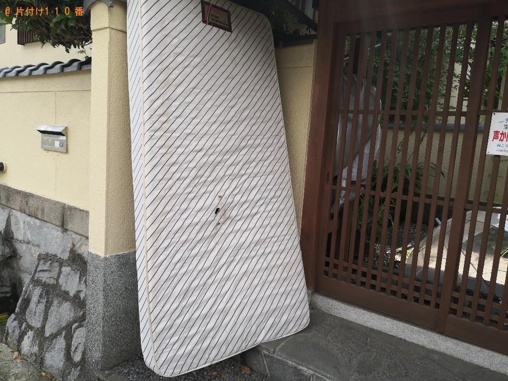 【奈良市】シングルベッドマットレスの回収・処分ご依頼 お客様の声