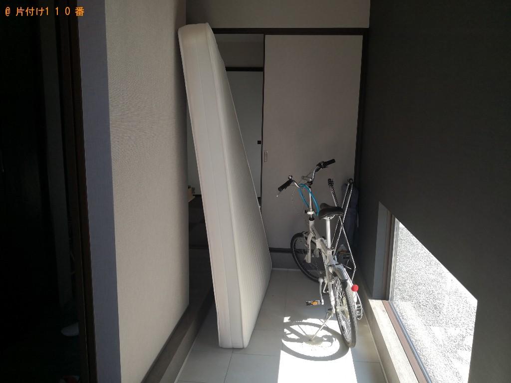 【奈良市法華寺町】ダブルベッドマットレスの回収・処分ご依頼