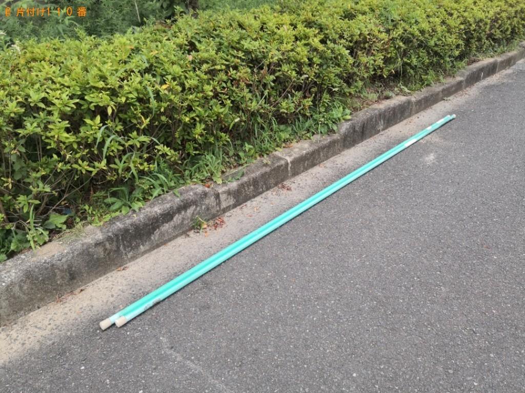 【奈良市鳥見町】物干し竿の回収・処分ご依頼 お客様の声