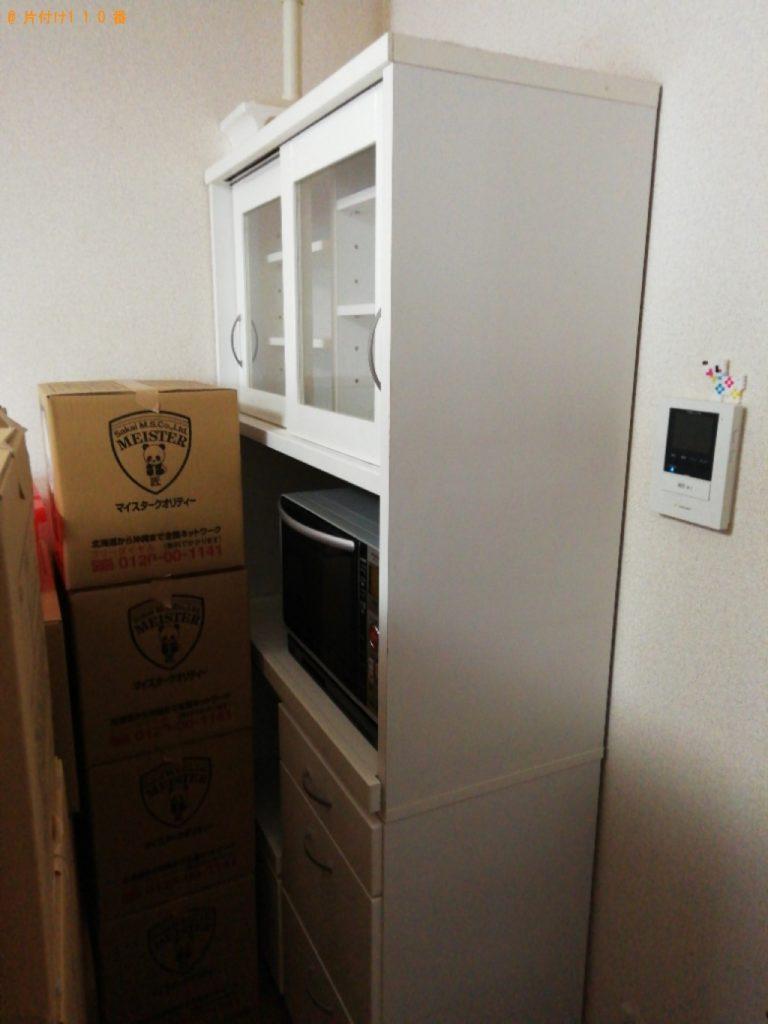 【桜井市】食器棚、ベッド、布団等の回収・処分ご依頼 お客様の声