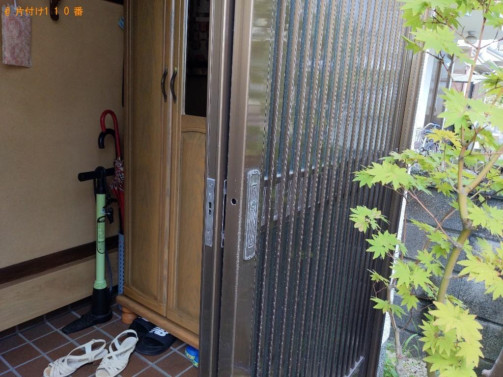【奈良市中山町】シングルベッドマットレスの回収・処分ご依頼