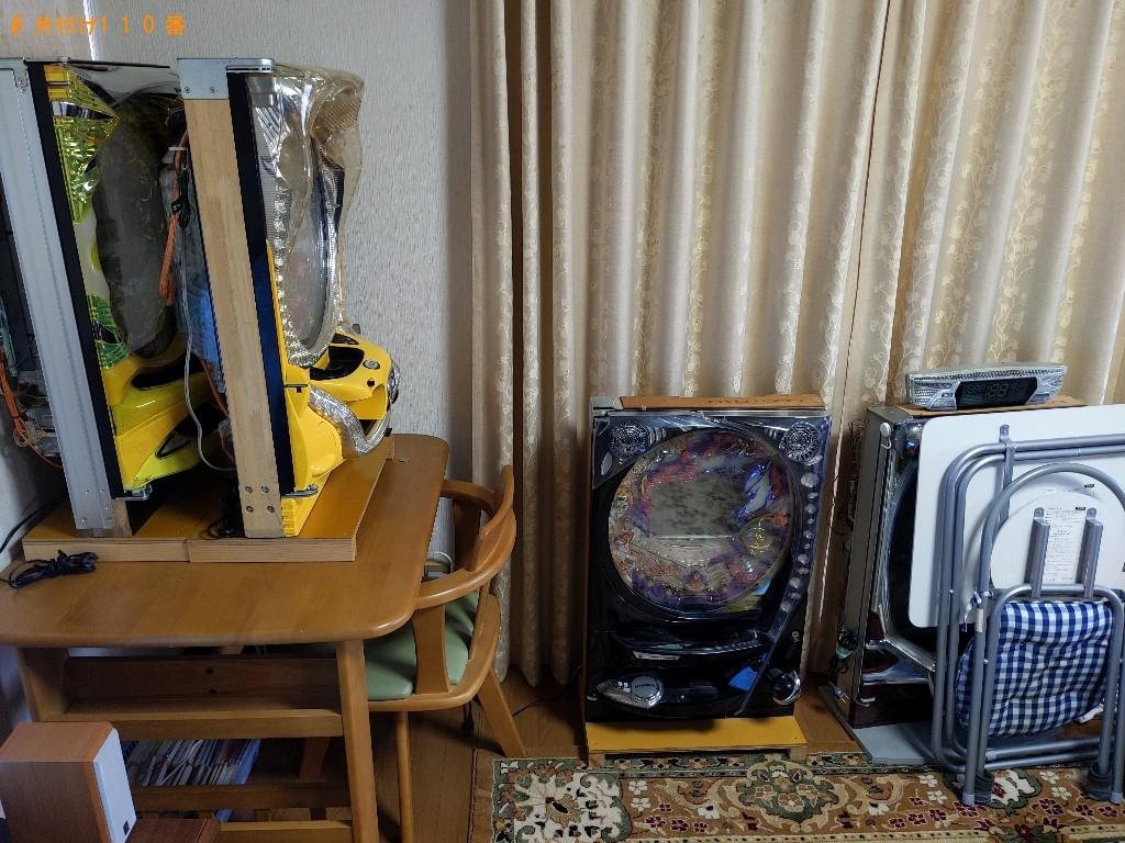 【生駒市】二人用ダイニングテーブル、椅子、パチスロ機の回収・処分