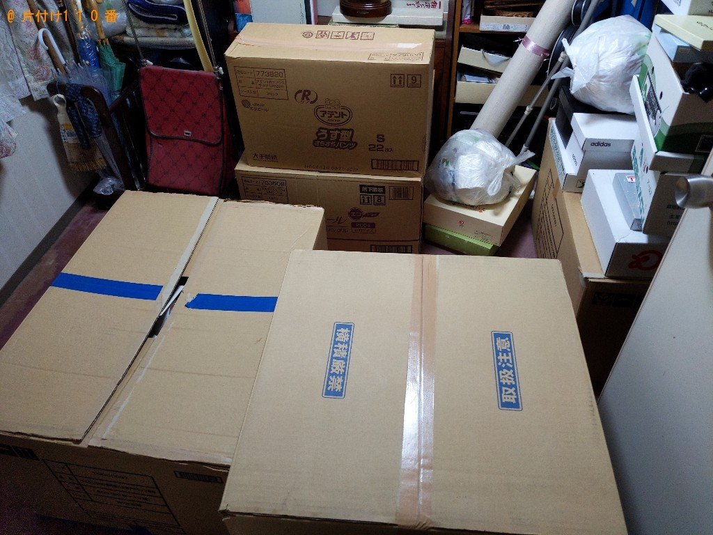 【大和高田市】家具、傘、キャリーバッグ等の回収・処分ご依頼
