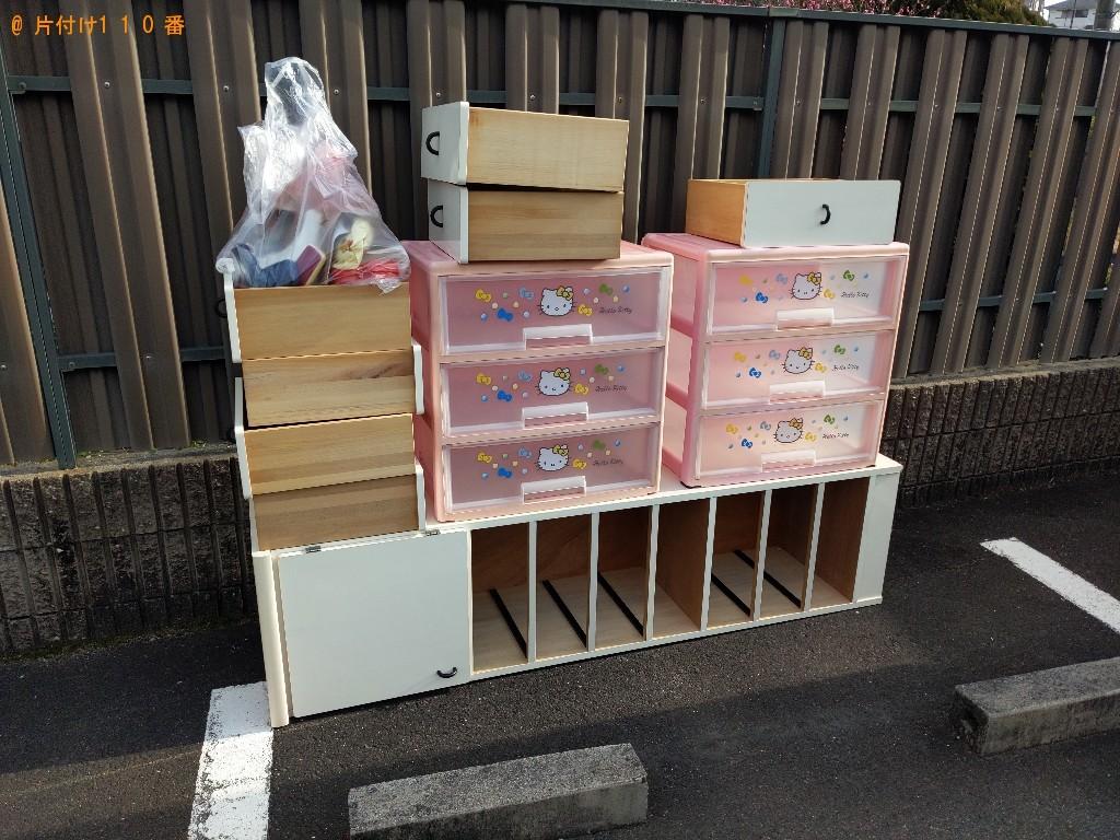 【奈良市疋田町】タンス、衣装ケース、一般ごみ等の回収・処分ご依頼
