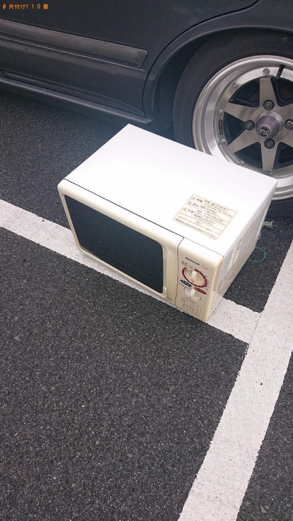 【北葛城郡】洗濯機、電子レンジの回収・処分ご依頼 お客様の声