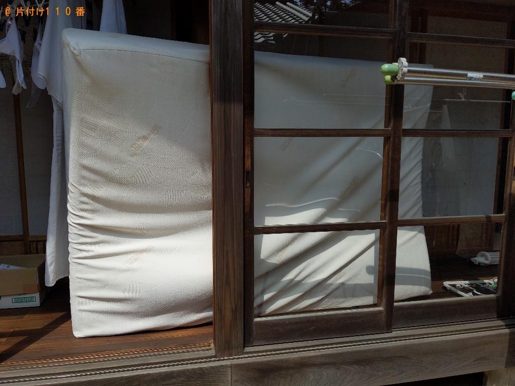 【奈良市忍辱山町】マットレス付きダブルベッドの回収・処分ご依頼