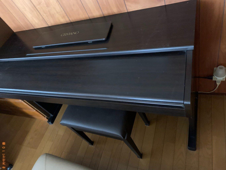 【大和郡山市】二人掛けソファー、電子ピアノの回収・処分ご依頼