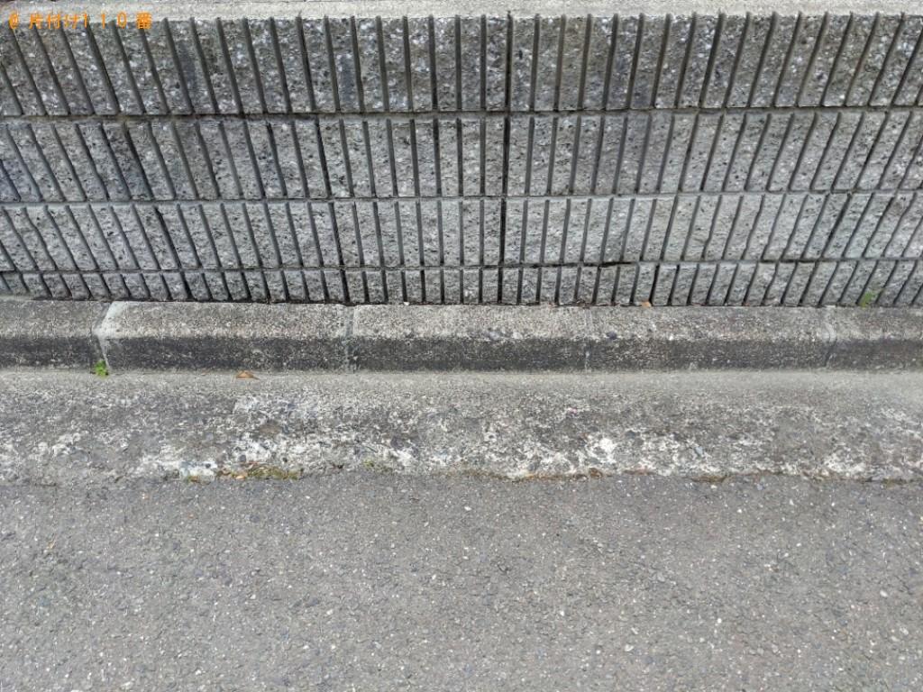 【奈良市中山町】セミダブルマットレスの回収・処分ご依頼