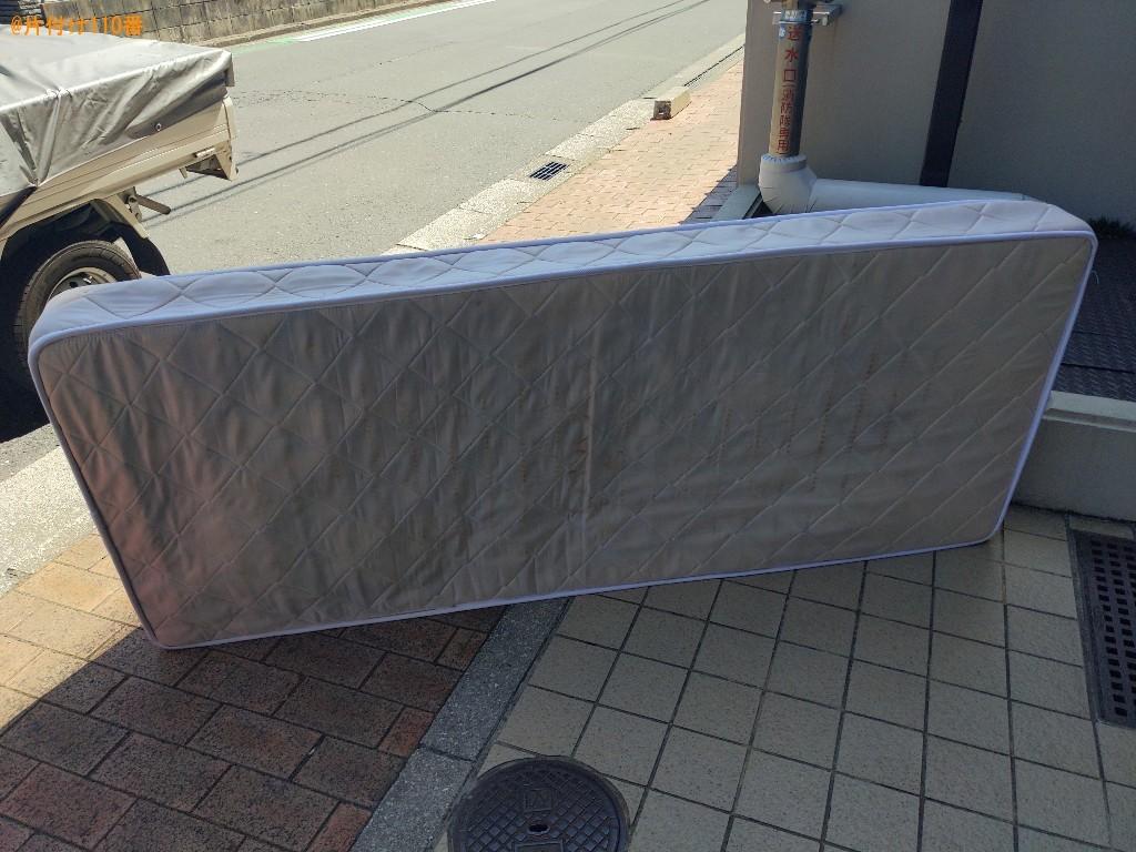 【奈良市大宮町】シングルベッドマットレスの回収・処分ご依頼