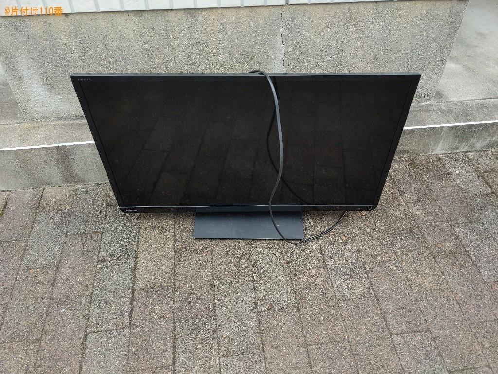 【奈良市芝辻町】テレビの回収・処分ご依頼 お客様の声