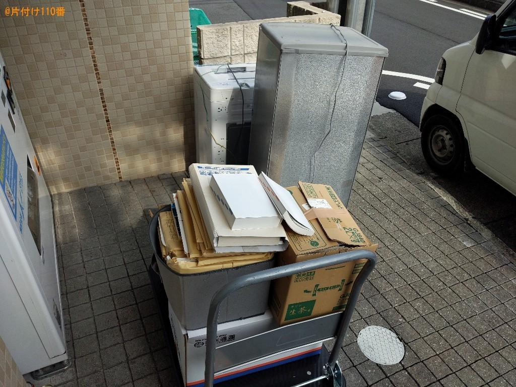 【奈良市大宮町】冷蔵庫、洗濯機、書類の回収・処分ご依頼