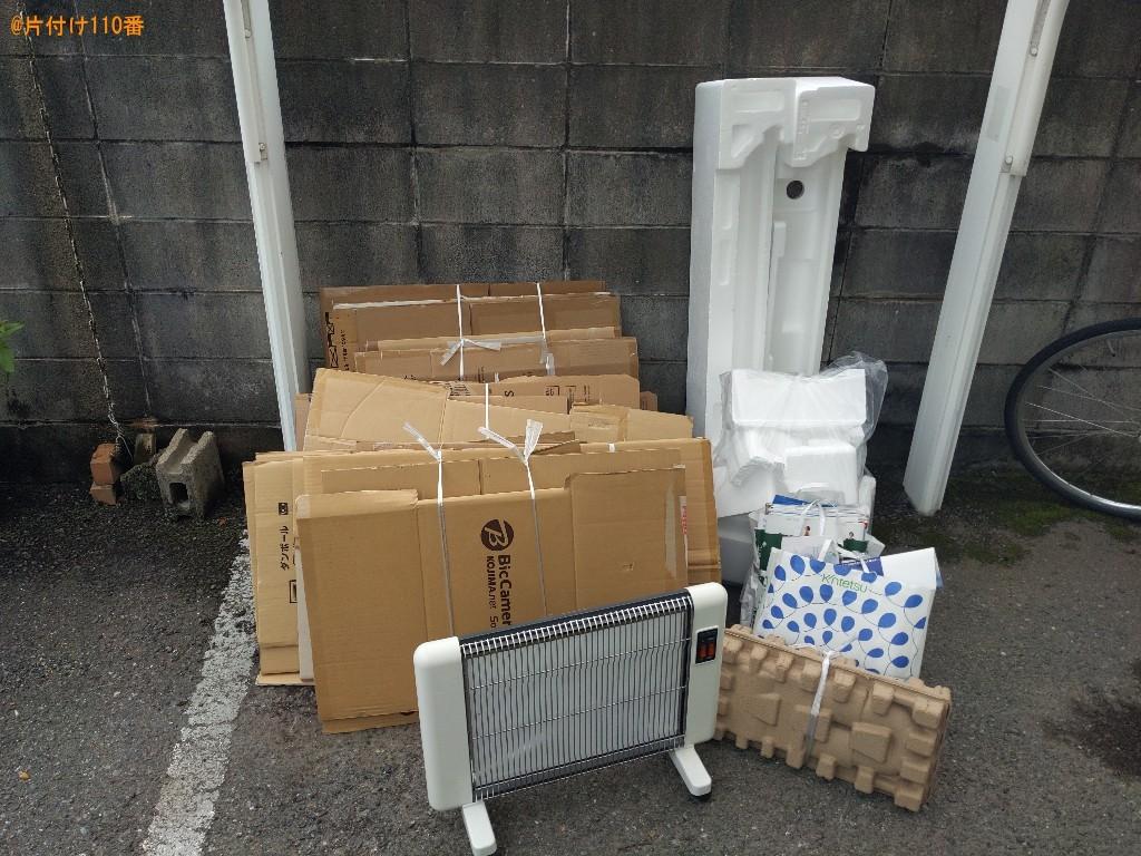 【奈良市中山町】ダンボール、発泡スチロール、電気ストーブ等の回収