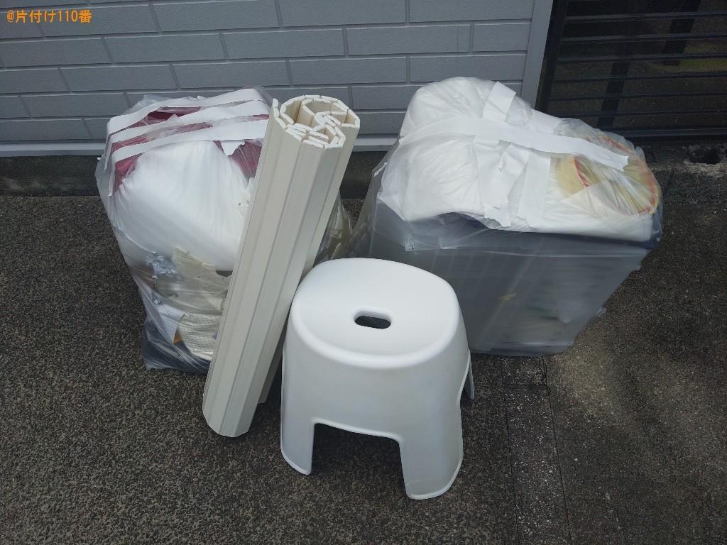 【北葛城郡王寺町】衣類収納ケース、お風呂の蓋・椅子等の回収