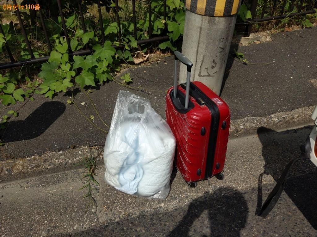 【奈良市二条町】部屋の片付けとスーツケース、布団類の回収・処分