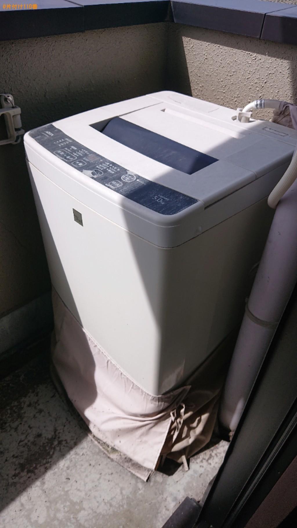 【奈良市角振新屋町】洗濯機、折り畳みベッド等の回収・処分ご依頼